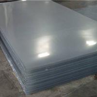 推荐湖州市PC塑料板、耐力板、阳光板