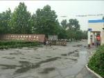 寿光市东宇鸿翔木业有限公司