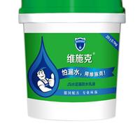 供应防水涂料JS水泥基防水乳液