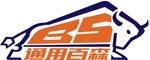 青岛通用百森机械设备有限公司