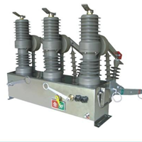 供应贵州ZW32-12户外柱上高压真空断路器