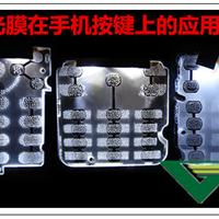 供应0.05mm手机电子产品用PC导光膜