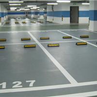 供应苏州凡士高环氧树脂地坪各种优良性特点