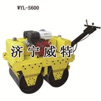 供应振动式小型压路机厂家直销