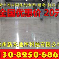 淮安固化剂地坪价格|镜面磨光地坪施工公司