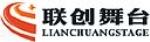 广州联创舞台设备有限公司