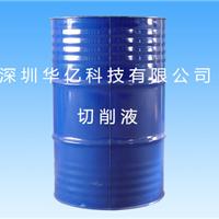 水溶性钕铁硼切削液 磁铁防锈切削液