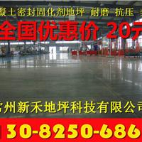 常州固化剂地坪价格|镜面磨光地坪施工公司