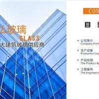 河南省�Z弘玻璃技术股份有限公司