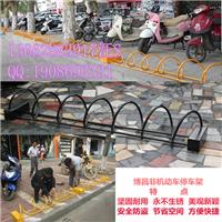 供应螺旋式自行车停车架
