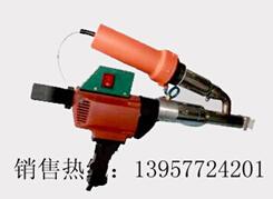 供应PVC焊条挤出式焊接机,热风挤出式焊机