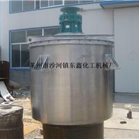 供应真石漆搅拌机/不锈钢搅拌罐