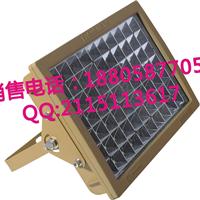 CCD97-F100W防爆灯厂家