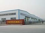 北京尚艺雕塑公司