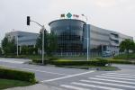 北京中机环宇机电科技有限公司