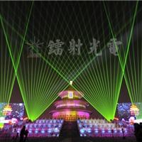广州镭射地标激光灯