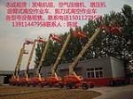 北京晨成机电设备租赁有限公司