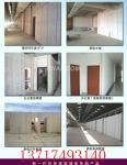 广东佛山镁坚复合墙板有限公司