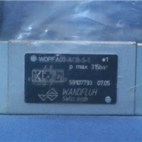 万福乐WDPFA03-ACB-S-5