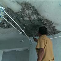 混凝土顶板钢筋裸露如何修复/处理方案
