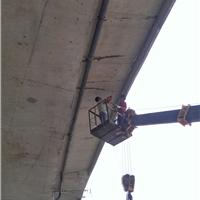 钢筋混凝土现浇连续箱梁翼板裂缝如何处理