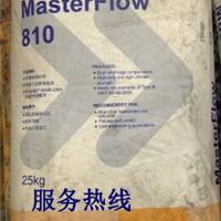 巴斯夫810纸厂附属设备水泥灌浆