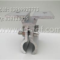 供应铝镁锰板屋面转换件,铝镁锰板连接夹具