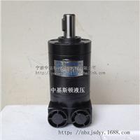 OMM-20小型高速小排量小功率摆线液压马达