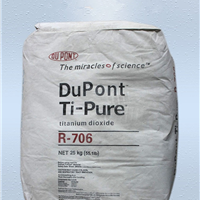 供应塑胶,涂料用金红石钛白粉R-706