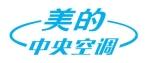 安徽精鑫暖通工程有限公司