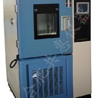 合肥高低温试验箱/高低温交变试验箱