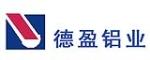 广东省佛山市德盈铝业有限公司
