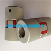 供应XLD0星形弹性联轴器D30铝合金1414孔径