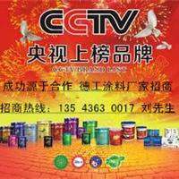 品牌油漆代理广东油漆涂料厂家