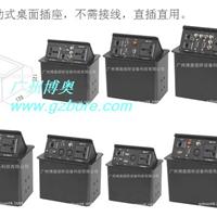 供应博奥气动式桌面信息盒(无需焊线)