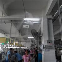 供应优质江西喷雾降温设备价格好