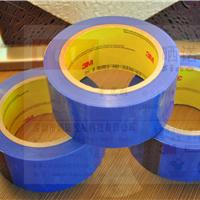供应3M8901聚酯薄膜