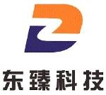 武汉市东臻科技有限公司