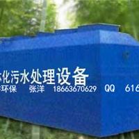 供应石河子地埋式一体化污水处理设备