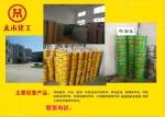 常州太木化工有限公司