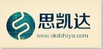 四川思凯达机械设备有限公司