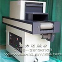 UV固化炉鑫力达高性能UV固化炉韶关UV