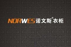 深圳市诺文斯家具有限公司