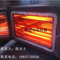 供应国内烤鱼箱生产商,烤鱼箱厂家,烤鱼箱