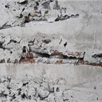混凝土剪力墙出现振捣不密实、蜂窝怎样整改