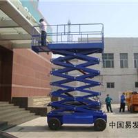 济南峻峰液压机械有限公司