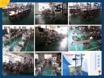 广州西格智能包装机械有限公司