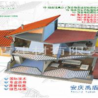 供应PMC-JS复合柔性防水涂料