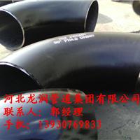 供应20#无缝碳钢弯头质优价廉