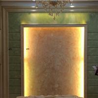 供应玉石背景墙家居装饰